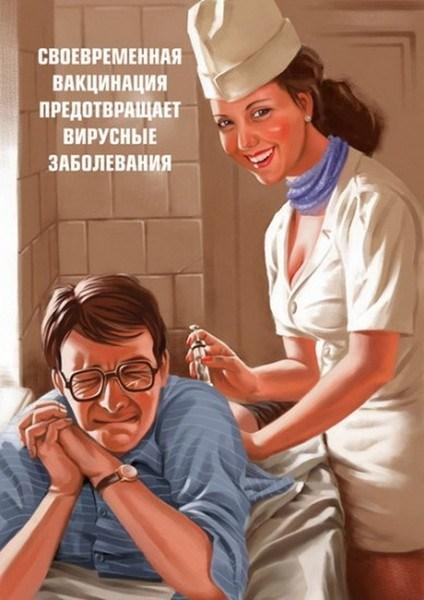 Нарушение сроков вакцинации